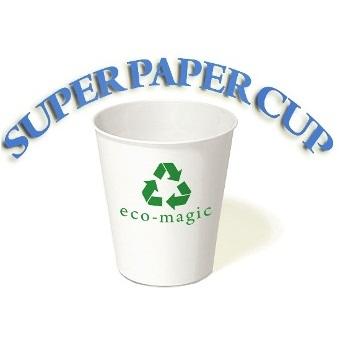 Image result for Super_Paper_Cup-Fujiwara